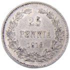 25 пенни 1915 г. S