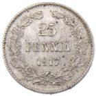 25 пенни 1917 г. S