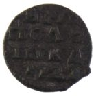 Полушка 1722 г.