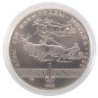 10 рублей 1980 г. «Гонки на оленях» UNC