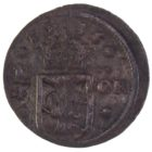 1/4 эре 1635 г.