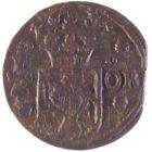 1/4 эре 1637 г.