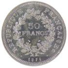 Франция. 50 франков 1974 г.