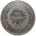 Франция. 50 франков 1978 г.