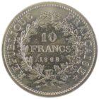 Франция. 10 франков 1968 г.