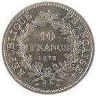 Франция. 10 франков 1972 г.