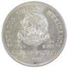 Мексика. 5 песо 1951 г.