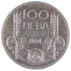 Болгария. 100 левов 1934 г.