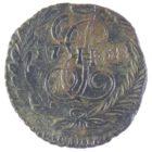 Полушка 1768 г. ЕМ