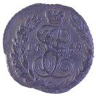 Полушка 1769 г. ЕМ