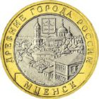 Монета 10 рублей — Мценск СПМД