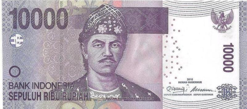 10000 рупий — Индонезия.