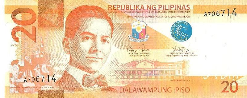 20 песо Филиппины