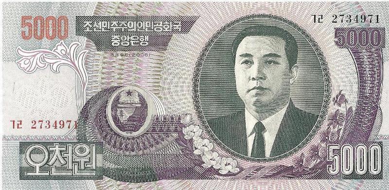 5000 вoн Сeвeрнaя Кoрeя