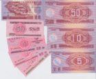 Набор Северная Корея 8 банкнот
