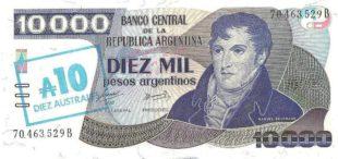 10000 песо Аргентина