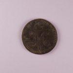 1/4 копейки серебром 1840