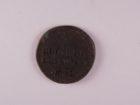 1/4 копейки серебром 1843 С.М