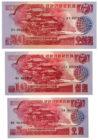 8 бон— Северная Корея