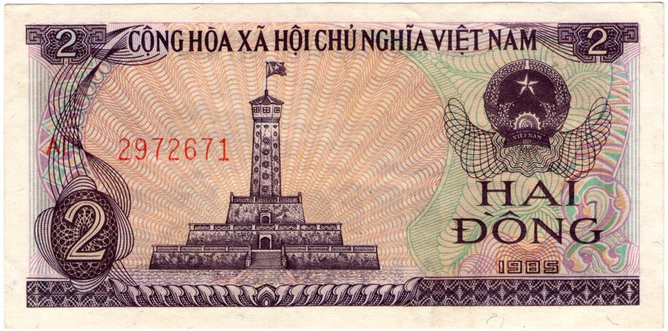 2 донгаВьетнам