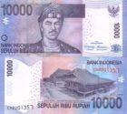 10000 рупий 2011 года Индонезия