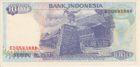 1000 рупий 1992 года Индонезия