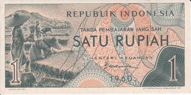 1 рупий Индонезия