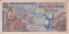 2 1/2 рупий 1961 года Индонезия