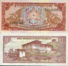 5 нгултрум Бутан