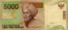 5000 рупий 2001 год Индонезия