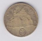 2 злотых 2006 года Бохня
