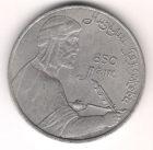 1 Рубль 1991 г.  Низaми Гянджeви  850 лeт