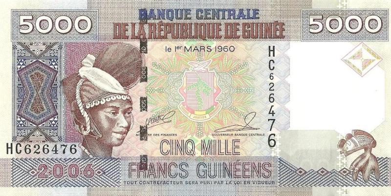 5000 франков Гвинея