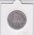 500 драхм 2004 года XXVIII летние Олимпийские игры 2004 в Афинах