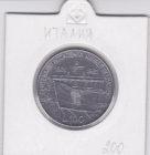 100 лир 1981 года 100 летие Военно морской Академии в Ливорно