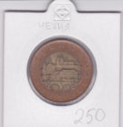 50 крон 1993 года Чехия