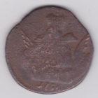 1 копейка 1756 года