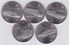 Набор монет 100 йен 2015 года 50 летие железнодорожной линии Синкансэн Япония