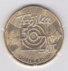 2 злoтыx 2012 годa 50 лет Польскому радио Тройка