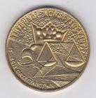 2 злотых 2001 года 15-летие Конституционного суда