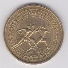 2 злoтыx 2004 годa XXVIII Олимпийские игры Афины 2004