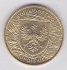 2 злoтыx 2004 годa Опольское воеводство