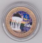 Цветная 10 рублей 2002 года Кострома