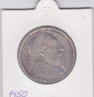 2 кроны 1932 года