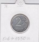 2 рубля 1997 года