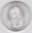 5 марок 1977 года