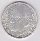 5 марок 1978 года