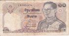 10 бат 1980 года Таиланд
