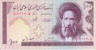 100 риалов Иран