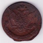 5 копеек 1770 года